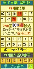 2013y09m20d_153631712.jpg