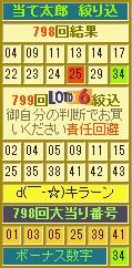 2013y09m24d_175938201.jpg