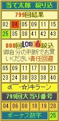 2013y09m27d_103051009.jpg