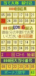 2013y10m03d_181203048.jpg