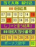 2013y10m03d_185744358.jpg