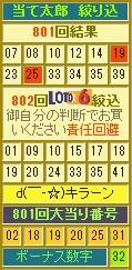 2013y10m04d_124324547.jpg