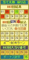 2013y10m08d_102017550.jpg