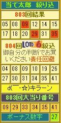 2013y10m11d_083916479.jpg