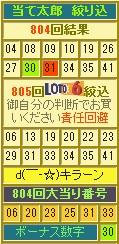2013y10m15d_114815840.jpg