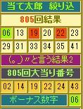 2013y10m17d_185710871.jpg