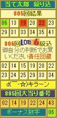 2013y10m18d_133636717.jpg