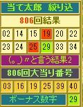2013y10m21d_185808757.jpg