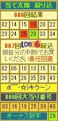 2013y10m22d_143121198.jpg