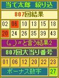2013y10m24d_185641213.jpg
