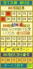 2013y10m25d_144735841.jpg
