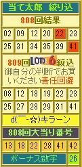 2013y10m29d_183358724.jpg