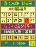 2013y10m31d_185811121.jpg