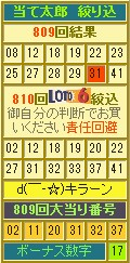 2013y11m02d_114352590.jpg