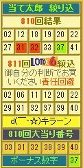 2013y11m05d_182549023.jpg