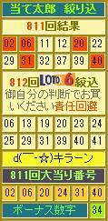 2013y11m09d_113813726.jpg
