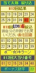 2013y11m12d_195840043.jpg