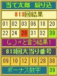 2013y11m14d_185613545.jpg