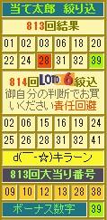 2013y11m16d_180709463.jpg