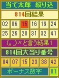 2013y11m18d_185730298.jpg