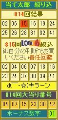 2013y11m19d_184211878.jpg