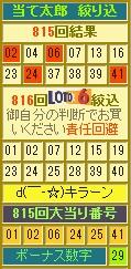 2013y11m22d_183424055.jpg