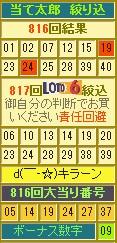 2013y11m26d_184036470.jpg