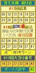 2013y12m01d_100629793.jpg