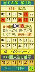 2013y12m03d_121508982.jpg