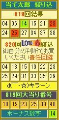 2013y12m06d_195928677.jpg