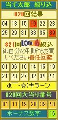 2013y12m11d_103950668.jpg