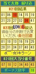 2013y12m13d_144801132.jpg