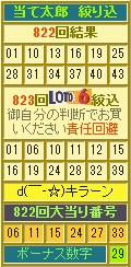 2013y12m17d_200346436.jpg