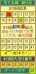 2013y12m21d_143848499.jpg