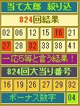 2013y12m23d_185654808.jpg