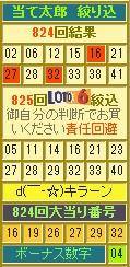 2013y12m24d_164837074.jpg