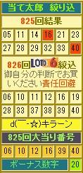 2013y12m28d_190841460.jpg