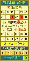 2014y11m28d_200959037.jpg
