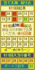 2014y12m03d_203801577.jpg