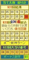 2014y12m07d_194901122.jpg