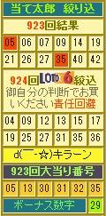 2014y12m10d_101159592.jpg