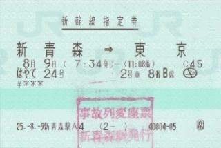 20140128-12.jpg