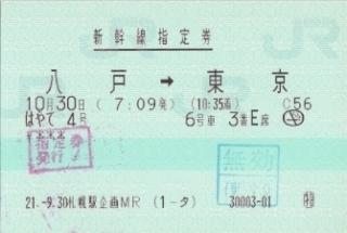 20140128-13.jpg
