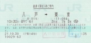 20140128-14.jpg