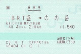 20140130-01.jpg