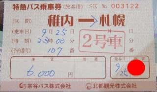 20140131-03.jpg