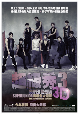 SJ3D2