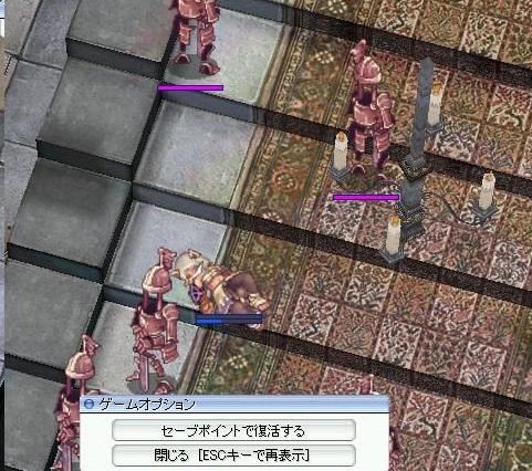 screen183s.jpg