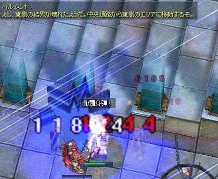 screen208s.jpg