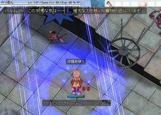 screen223s.jpg
